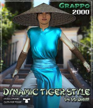 Dynamic Tiger Style