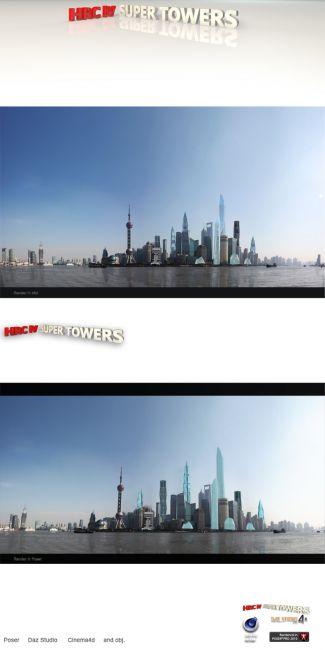 hrclV Super Towers