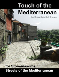 Touch of the Mediterranean