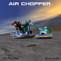 air chopper