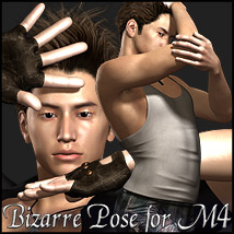 Bizarre pose for M4