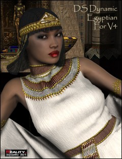 DS Dynamic Egyptian for V4