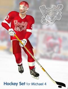 Hockey Set for Michael 4