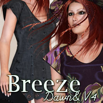 Dynamic Collection- Breeze Dawn/V4