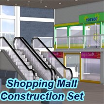 Shopping Mall Construction Set