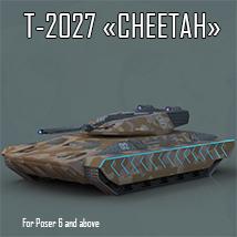 """AJ T-2027 """"Cheetah"""""""