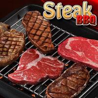 Exnem Steak BBQ- Props