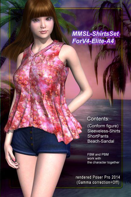 MMSL-ShirtsSetForV4-Elite-A4