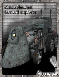 SGM Explorer