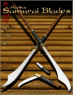 Samurai Blades by Merlin