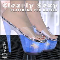 DTG Studios' Clearly Sexy Platforms for Mariko