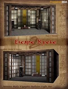 Escape 2 Kyoto