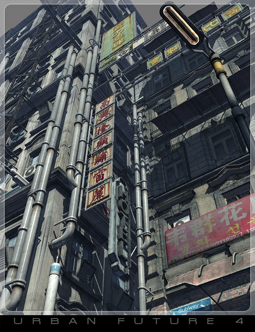 The Urban Future Bundle