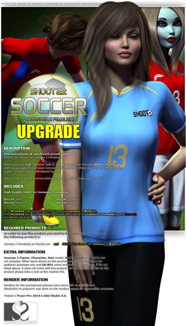 SHOOT 29: Soccer for Genesis 2 Female(s) - UPGRADE