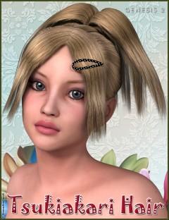 Tsukiakari Hair