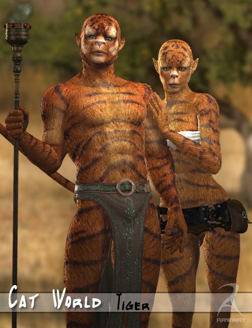 Cat World - Tiger