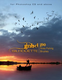 GNBD Fishing Brushes