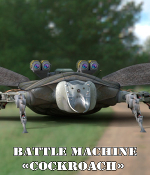 "AJ Battle Machine ""Cockroach"""