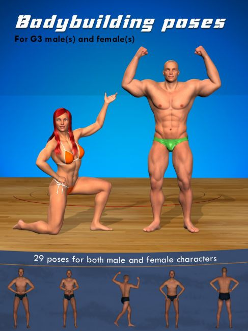Female bodys muscle structure in body builder pose