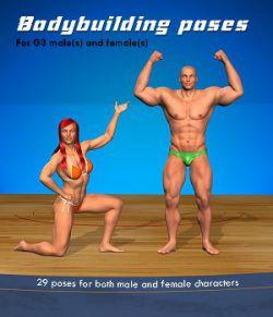 Bodybuilding poses for Genesis 3