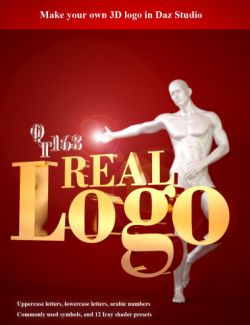RealLogo for Daz Studio