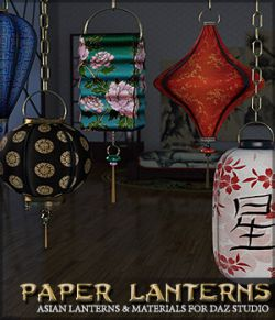 SV's Asian Paper Lanterns DS