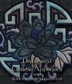 Distressed Chinese Appliques