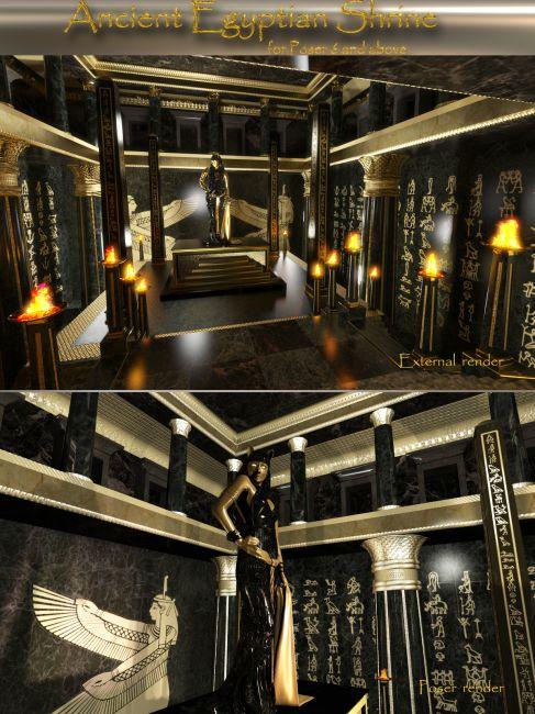 AJ Ancient Egyptian Shrine