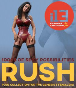 i13 RUSH Organized Pose Collection