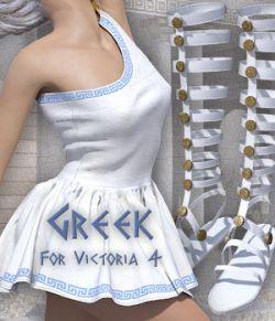 Greek For V4