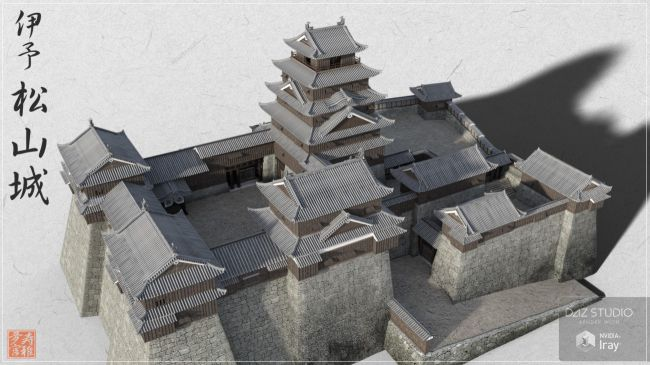 Iyo Matsuyama Castle New Version 3d Models For Poser And