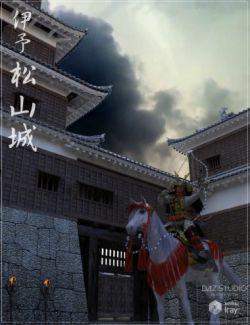 Iyo Matsuyama Castle New Version