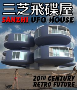 Sanzhi UFO House