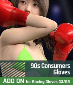 90s Consumers Gloves ADDON for Boxing Gloves