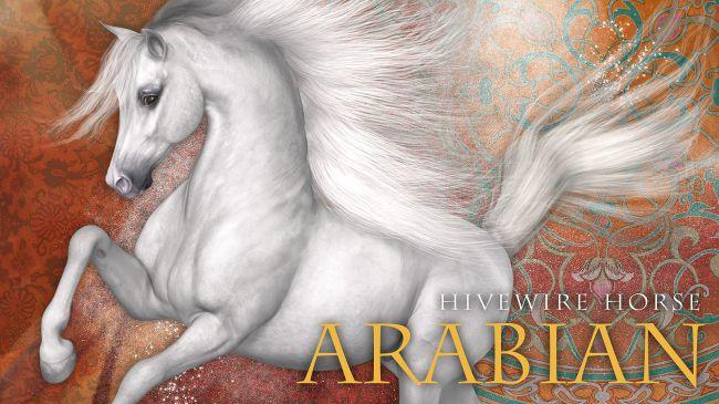 HiveWire Arabian