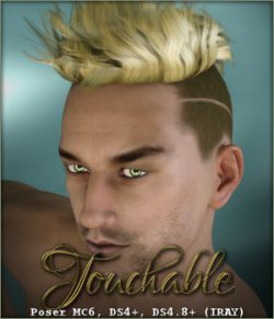 Touchable Wavy Pompadour