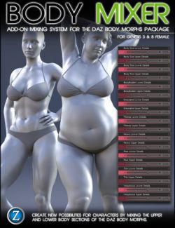 Body Mixer for Genesis 3 and 8 Female