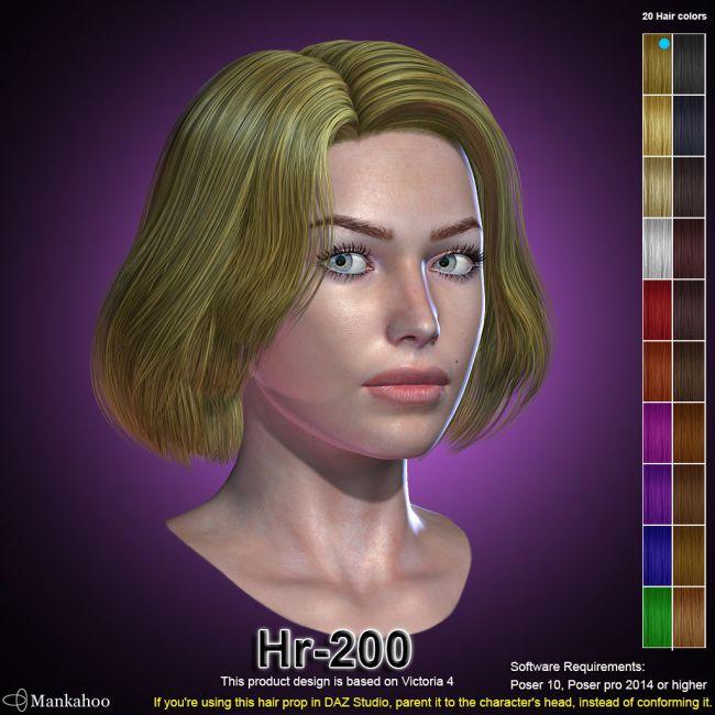Hr-200