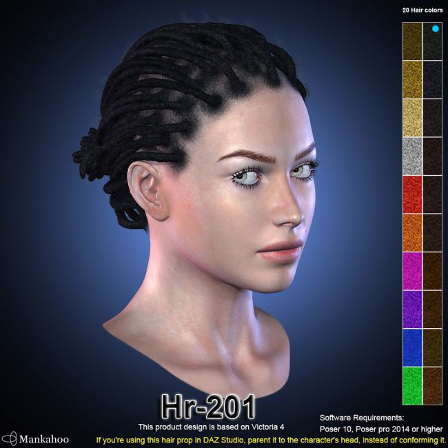 Hr-201