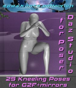 25 Kneeling Poses for G2F + Mirrors