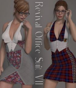 Revival for Office Suit VII V4_Poser