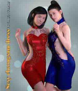 Sexy cheongsam dress