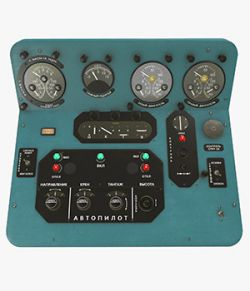 Mi-8MT Mi-17MT Central Panels Board Russian- Extended License