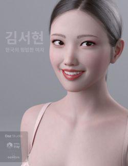 Kim Seohyun for Genesis 8 Female