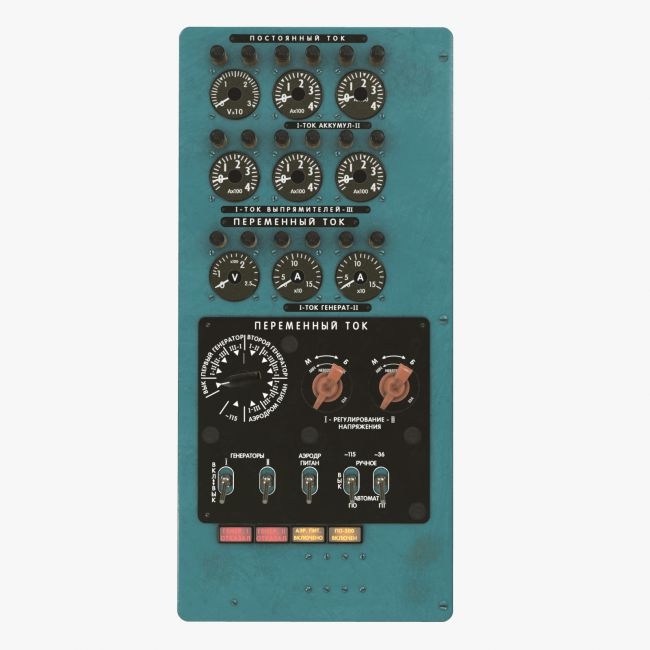 Mi-8MT Mi-17MT Power Panels Board Russian  - Extended License