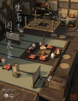Old Japanese Soba Diner