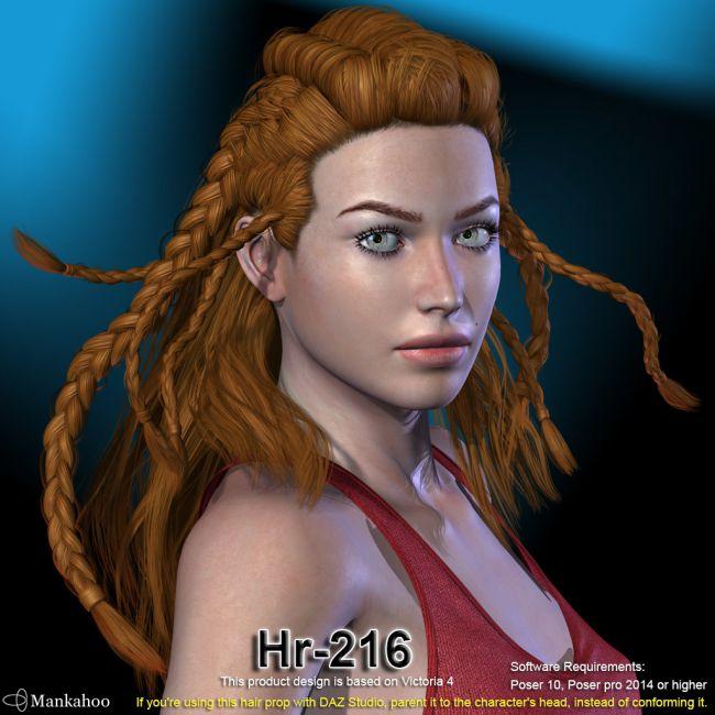 Hr-216