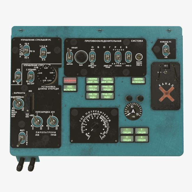 Mi-8MT Mi-17MT Left Overhead Panels Board Russian 2 - Extended License