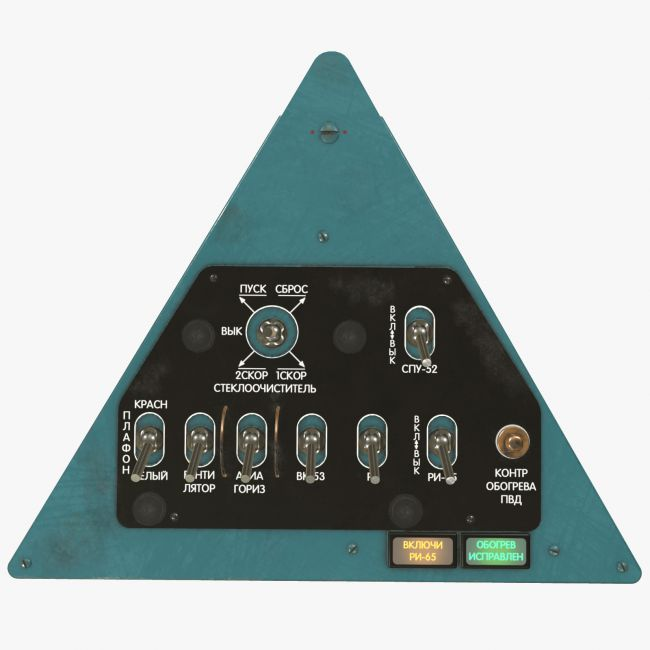 Mi-8MT Mi-17MT Left Triangular Panels Board Russian - Extended License