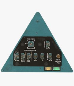 Mi-8MT Mi-17MT Left Triangular Panels Board Russian- Extended License